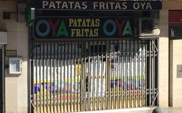 Reforma y próxima reapertura de nuestra tienda en Calle Baeza (Jaén)